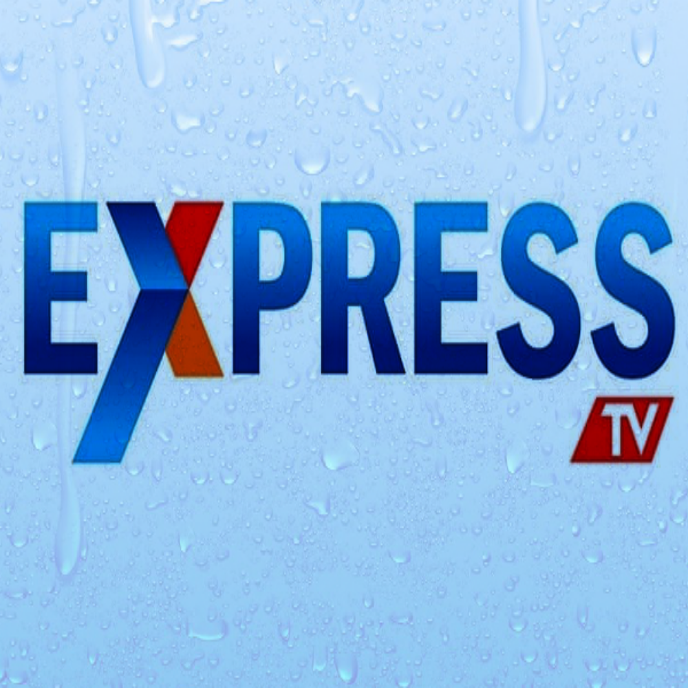 Express Subscription